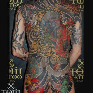 Tattoo Giapponese sulla schiena